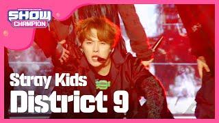 Show Champion EP.264 Stray Kids - District 9