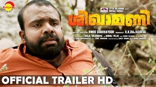 Shikhamani Official Theatrical Trailer HD