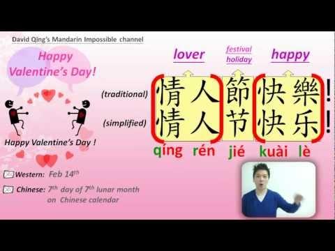 Dating phrases in mandarin
