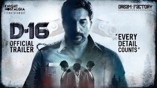 Dhuruvangal Pathinaaru - D16 Official Trailer