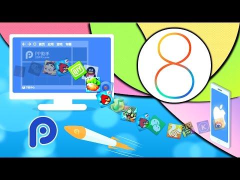 25PP || iOS 8.3 || Descarga apps de paga gratis sin Jailbreak || 2015 || iPhone iPad & iPod Touch