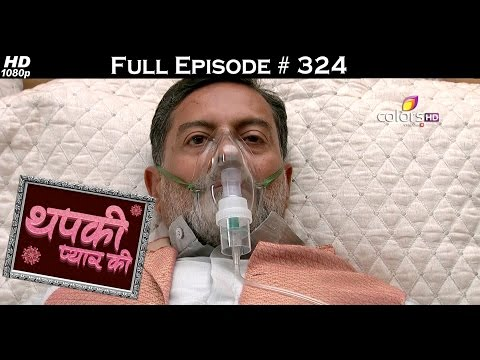 Trishakthi - 20th May 2016 - त्रिशक्ति - Full Episode thumbnail