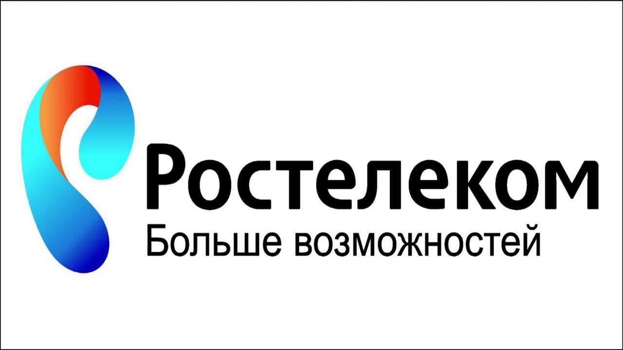 Контакты ПАО