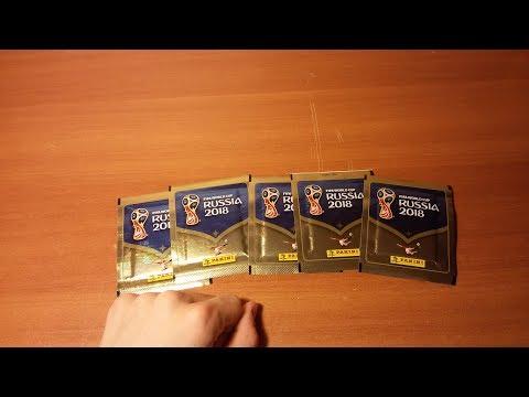 "Открытие 5 пачек ""Чемпионат мира 2018"" Panini { } FIFA WORLD CUP RUSSIA 2018 PANINI PACK OPENING"