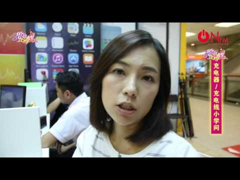 Dr. iDevice @ 1Utama Shopping Centre Part 4