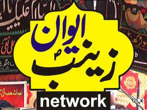 Zakir kazim raza khokhar Majlis 21 Moharram 2017 Bani Zakir Khuram Abbas Gondal