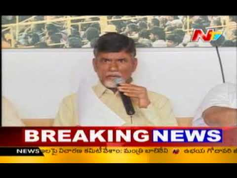 Chandrababu Naidu Press conference on Obulapuram mining on 11.11.09