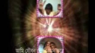 Bangla xxx sexy songs