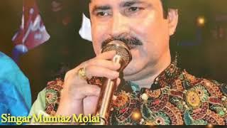 Very Haert touching🔥🔥 Mumtaz Molai New Album 32 || So Sed 2019 Gift || Sindhi WhatsApp Status ||