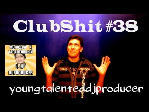 ClubShit #38 [Реабилитация] +18