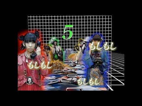 【MovieMaker】でんぱ組.inc「もしもし、インターネット」Music Video/インターネットサ…他関連動画