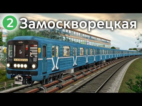 MSTS Metro Moscow - YouTube