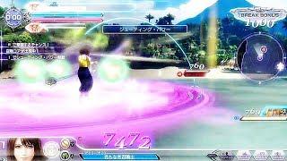 PS4/Arcade DISSIDIA Final Fantasy NT New Character ユウナYuna Gameplay