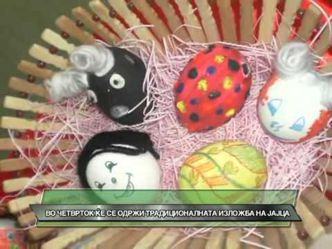 D1 Televizija VESTI 9 4 2012   Za vo Cetvrtok najavena tradicionalnata izlozba na veligdenski jajca
