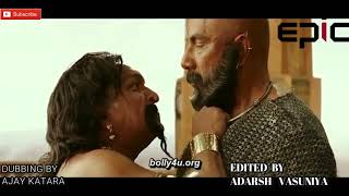 Baahubali 2||funny|| epic dubbed|| PART 1||dub by ajay katara