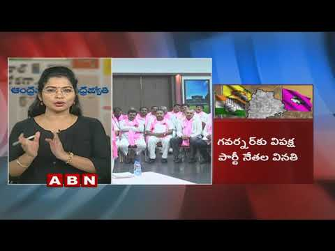 Public Opinion on Mahakutami against KCR in Telangana | Hyderabad