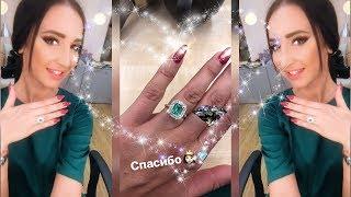 Бузова получила кольцо с бриллиантами от Тимура Батрутдинова????