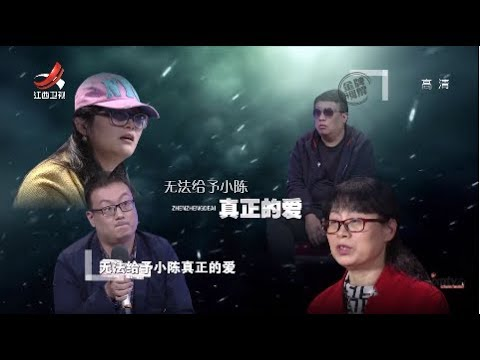 中國-金牌調解-20190101-女兒以自我中心傷害家人感情哥哥女友被其趕出門外