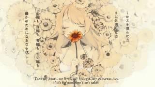 【UTAUカバー】Donor Song【波音リツ・キレ音源Ver1.0】【Namine Ritsu Kire】