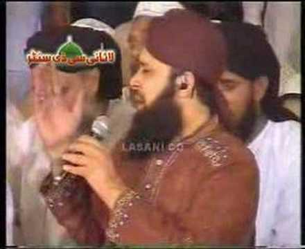 Bula Lo Phir Mujhe By Owais Qadri video