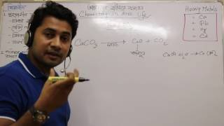 SSC Chemistry Chapter 12 paritosh kalapara