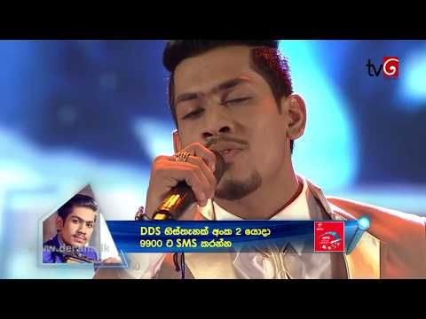 Sihina Lowak Dutuwa By Promoth Ganearachchi @ Dream Star VII - Final 04 ( 25-11-2017 )