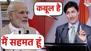 Modi & Justin Trudeau ने इन मुद्दों पर जताई सहमति। Joint Press Statement