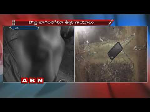 Man Lost Life Due to Mobile Explosion at Prakasam District | Updates | ABN Telugu