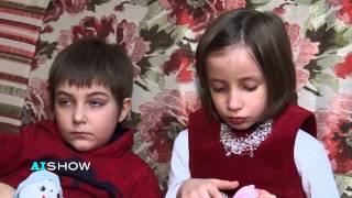 Reportaj AISHOW: Copiii Antoniței Fonari