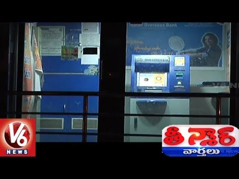 Bank Officers Start Shutting ATMs at Night | Teenmaar News | V6 News