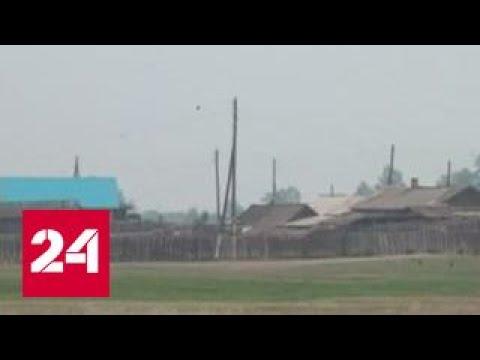 Иркутский безработный застрелил главу агентства недвижимости на глазах у сотрудников