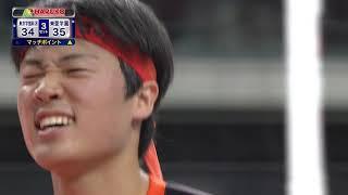 きょうの名勝負・1月5日(土) 男子1回戦 東京学館新潟(新潟)vs東亜学園(東京)