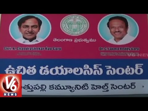 Kidney Patients Face Troubles As Sathupally Dialysis Center Left Unused | V6 News