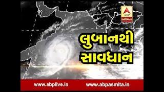 Cyclone Luban Threats In Gujarat