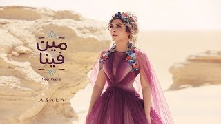 Assala Ft. Sharnouby - Meen Feena [Lyric Video] أصالة وشرنوبي - مين فينا