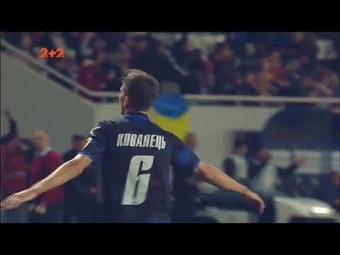 Черноморец - Динамо - 1:0. Гол: Ковалец (14')