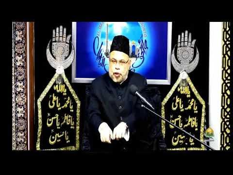 04 - Molana Sadiq Hasan 4th Muharram Majlis 1440 / 2018 - Topic: Hukoomate Masumeen