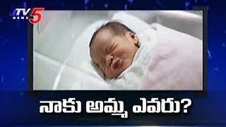 Special Discussion on Problems Faced by Surrogate Motherhood