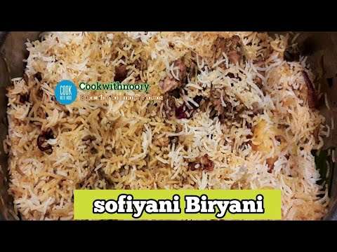 Delicious White Biryani/Sufyani Biryani/Chicken Biryani/HYDERABADI CHICKEN DUM BIRYANI by #NOORY