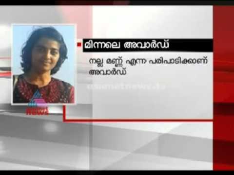 V M Deepa of Nallamannu wins award for best television documentary...