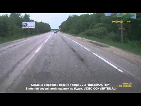 Авария мотоциклиста 25.05.2013 г.Климовск