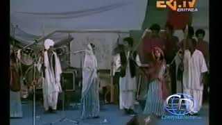 Eritrean Song/Folklore Dance