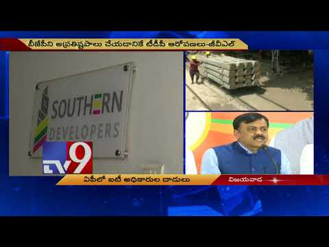 BJP MP GVL Narasimha Rao on IT raids in AP - TV9