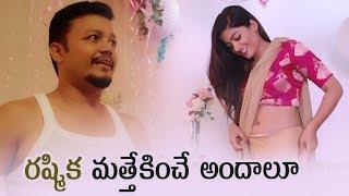 Geetha Chalo Movie Trailers Back to Back | Rashmika Mandanna, Ganesh - Telugu Tonic