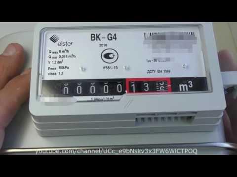 Как остановить газовый счетчик bk g4 — Uchetovod
