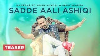 Song Teaser ► Sade Aali Aashiqui: Manraaz | Ladi GIll | Releasing on 3 September