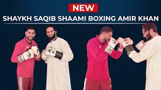 download lagu Pir Saqib Shaami Boxing Amir Khan gratis