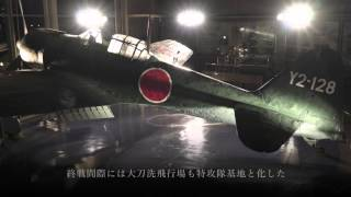 筑前町PR動画「平和」