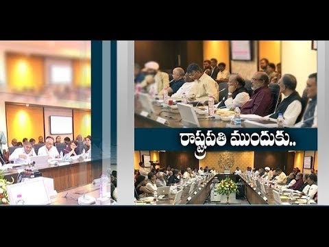 Federal Structure Damaged | Finance Ministers At Amaravati Meet