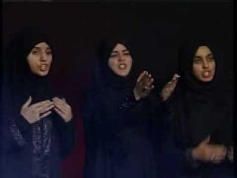 2013 - Saqqa-e-sakina (arabic And Urdu New Noha): Hashim Sisters video